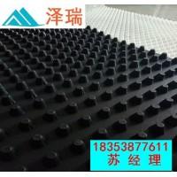 北京地下室车库疏水板/凹凸排水板价格