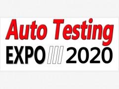2020第十一届北京国际汽车测试技术与试验设备博览会