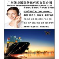 家具用集装箱海运到澳洲 包税价格是多少