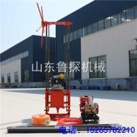 QZ-2B汽油机轻便取样钻机 轻便型岩芯钻机工程地质勘探