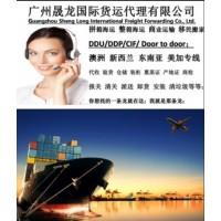 中国到澳洲海运空运物流时效双清到门