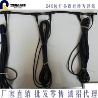 厂家批发碳纤维电地暖安装电采暖电地暖成本石墨烯电采暖智能温控