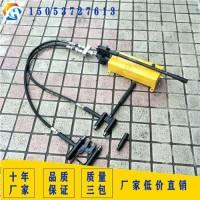 提供液压拔销器 全厂低价 拆卸AT60尖轨滑床板上销钉