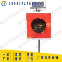 提供土挡灯 全厂低价 太阳能土挡灯 铁路