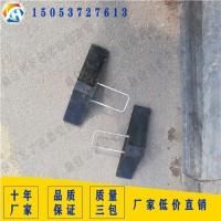 提供橡胶止轮器 全厂低价 轨道器材止轮 快速有效止轮