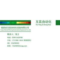 2711P-RGB15P