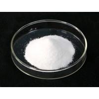 DL-酒石酸133-37-9供应商