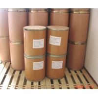 D-对甲基二苯甲酰酒石酸32634-68-7供应商