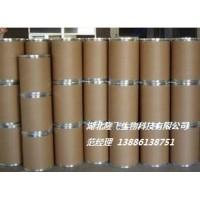 D-对甲氧基二苯甲酰酒石酸191605-10-4厂家直营
