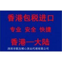中港进出口运输如何保障
