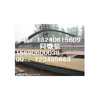 【安徽Q420B新疆Q420C西安Q420D高强板】低价出售