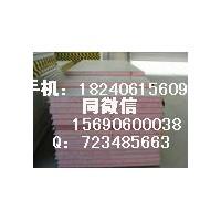 【Q460B钢板价格Q460C加工厂家Q460D多少钱一吨】