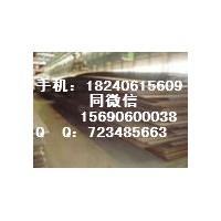 【Q345QC加工Q345QD切割件Q345QE销售公司】