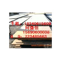 【Q345C化学成分Q345D硬度Q345E特性】钢板