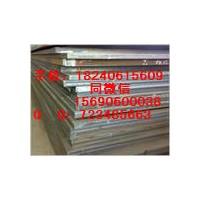 S355JR钢厂家S355JR钢板行情S355JR外标化学