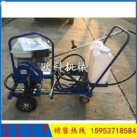 乳化沥青撒布机价格 手推式沥青洒布机小型沥青撒布机