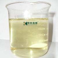 武汉华轩高新混凝土减胶剂母液 HX-ZXJ减胶剂母液厂家