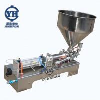 源浩厂家生产气动膏体灌装机 卧式不锈钢蜂蜜灌装机