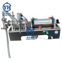 源浩厂家生产不锈钢单头液体灌装机 气动灌装机