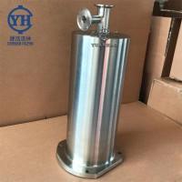 源浩厂家供应灌装机缸体 灌装机定量缸 灌装机缸筒