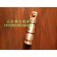 单体液压支柱柱液防飞三用阀使用方法