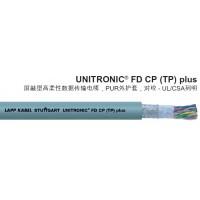LAPP缆普UNITRONIC FD CP 数据电缆