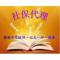 工作交接与工资支付,扬州社保代理,扬州社保代缴服务