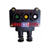 厂家供应BZA1-5/36-2煤矿用隔爆型控制按钮