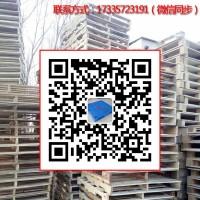 郑州木托盘 煜博仓储长期回收各类二手木托盘