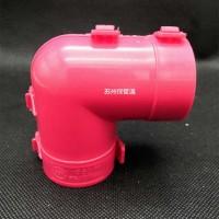 PPR空调保温专用管配件