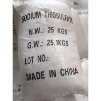 山东淄博供应优质工业级大苏打 硫代硫酸钠 厂家直销