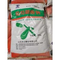 山东西王葡萄糖酸钠 混凝土高效减水剂工业级葡钠淄博厂家销售
