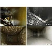 四川佳馨达专业清洗厨房设备大型油烟管道成都抽油烟机清洗