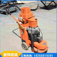 手扶式环氧地坪打磨机 地坪吸尘研磨机 砼地面研磨机