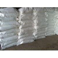 供应三聚氰胺替代剂---防水剂(防水性能好、成本低)