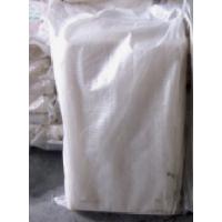 供应石蜡高效分散剂防水防潮