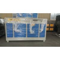 光氧废气处理设备生产厂家