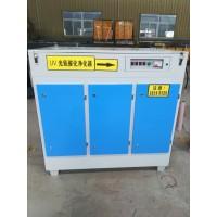 陕西废气处理设备生产厂家
