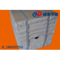 陶瓷纤维折叠块,陶瓷纤维模块折叠块,硅酸铝耐火纤维折叠块